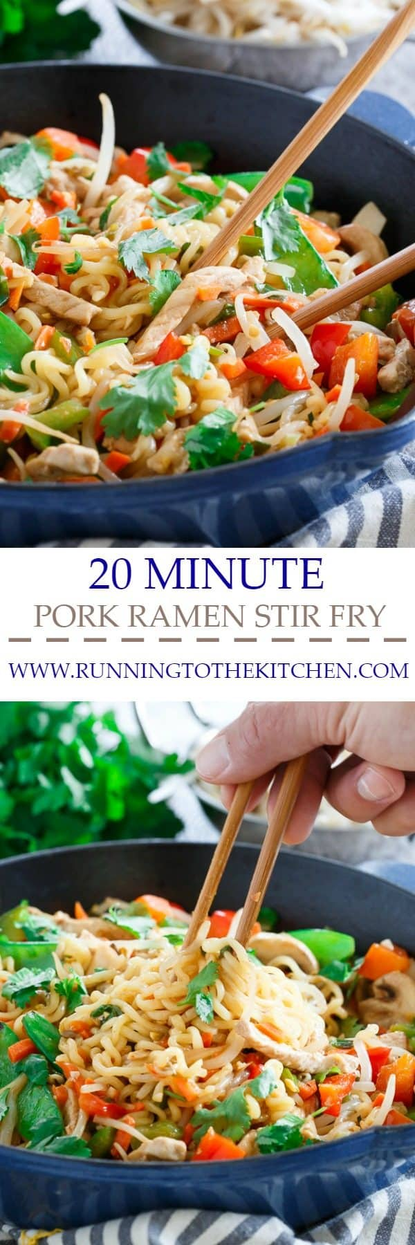 This 20 minute pork ramen stir fry is sweet, spicy and filled with vegetables for a healthy weeknight dinner.
