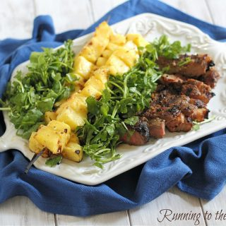 Caribbean Grilled Steak