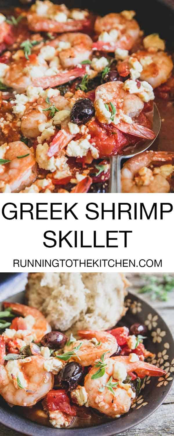 Greek shrimp with feta, tomatoes, olives and oregano is a simple 30 minute skillet recipe easy enough for a weeknight meal and flavorful enough for a special occasion.